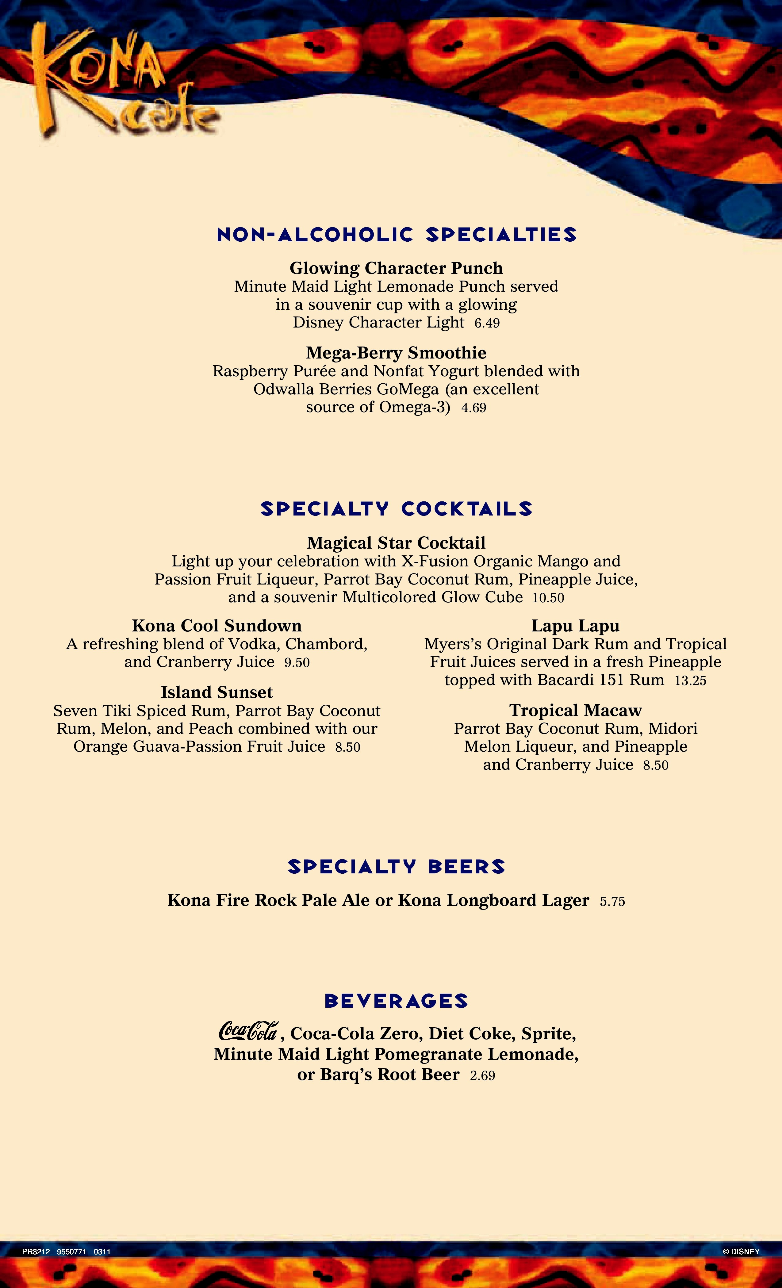 Kona Cafe Dinner Menu Disney